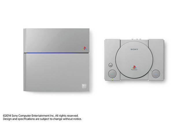 PS 20 aniversario consola 2