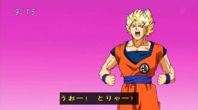 DB Super 2